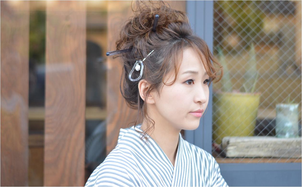 Tsuchikawa-Style08